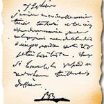 Наполеон почерк