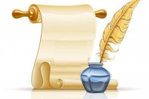 Обучение каллиграфии или как обрести красивый почерк